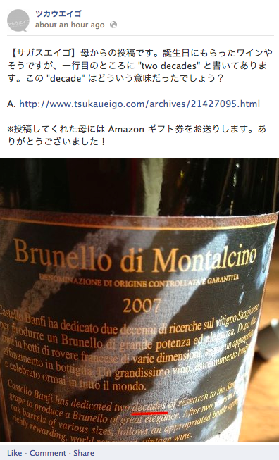Sagasueigo - FB post example