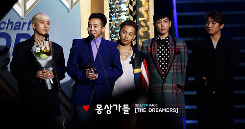 GDREIRA G-Dragon TOP GAON Awards 2016-02-17 (17)