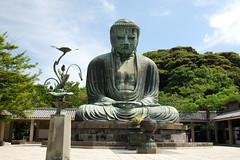 JAPON KAMAKURA YOKOHAMA