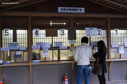 Kinkaku-ji 金閣寺 Golden Pavilion paying counter