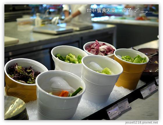 台中 饗食天堂 22