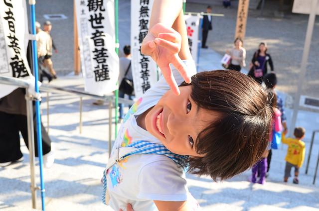 大須 2012.10
