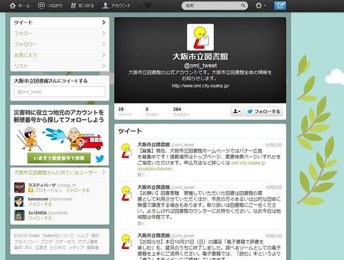 oml_tweet