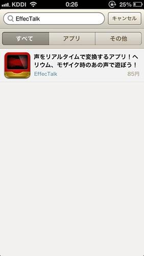 appbank2_013