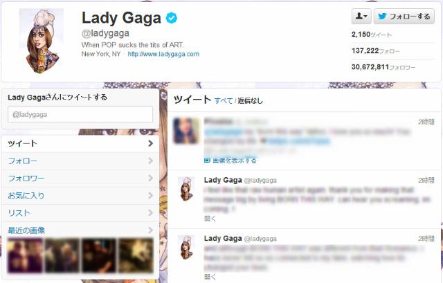 20121027_tweetbot02