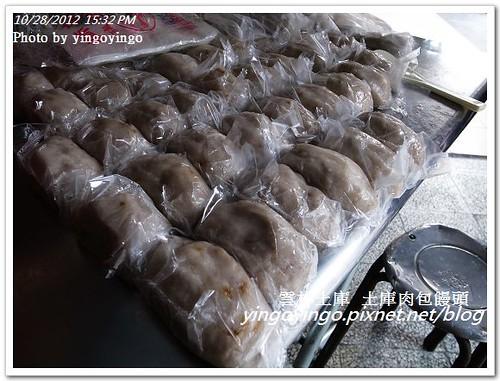 雲林土庫_土庫肉包20121028_R0080551