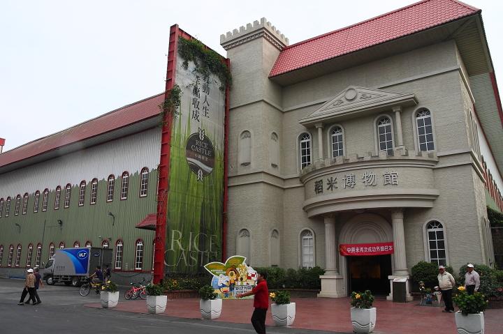 2012國民旅遊D2(中興穀堡觀光工廠)0044