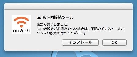 au_wifi009