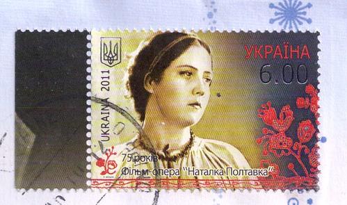 Ukraine Postage Stamp