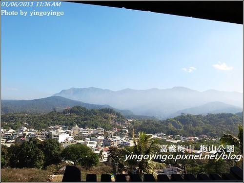 嘉義梅山_梅山公園20130106_R0071463