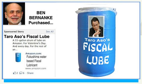 SPONSORED AD: TARO ASO'S FISCAL LUBE by Colonel Flick/WilliamBanzai7