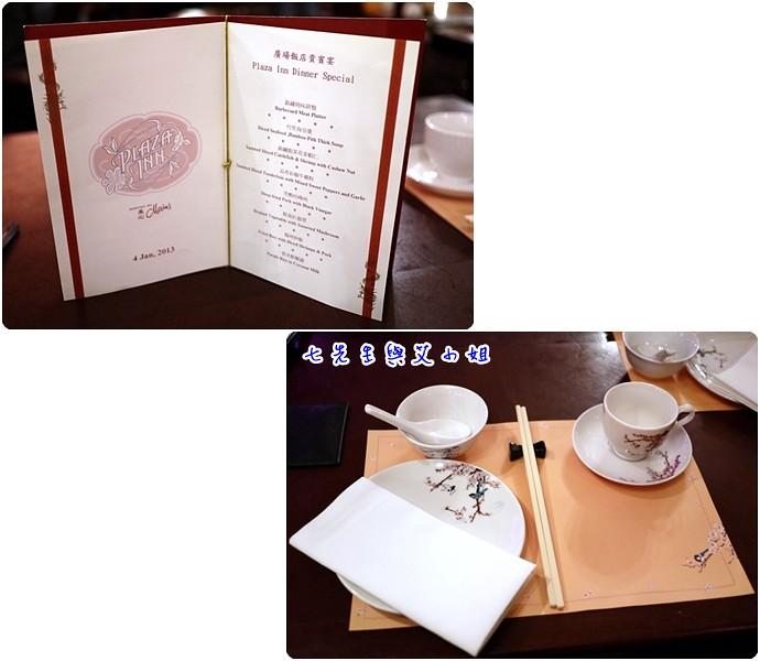 6 菜單與餐具