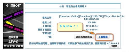 ilowkey.net-2013-01-20_143843.png