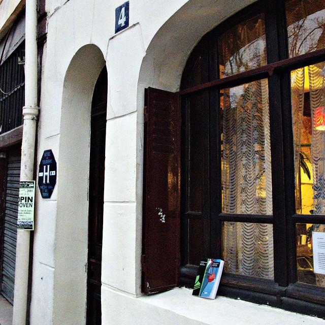 App Hotel Atalaya De Jandia