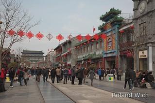 Beijing - Qianmen Shopping Street