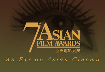 7th Asian Film Awards