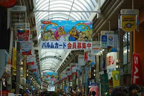 武蔵小山商店街 by leicadaisuki