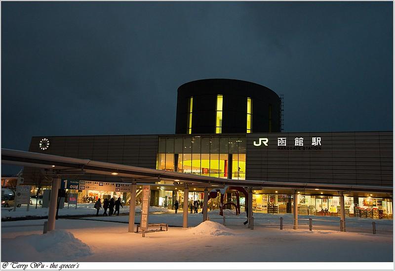住-Loisir-Hakodate-6