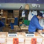Tsukiji III