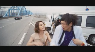 BeatupGwangsoo