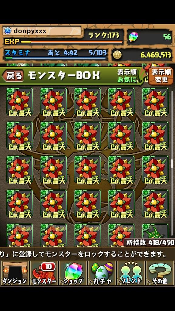 20121011233028
