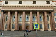 Lomonosov Moscow State University main building entrance