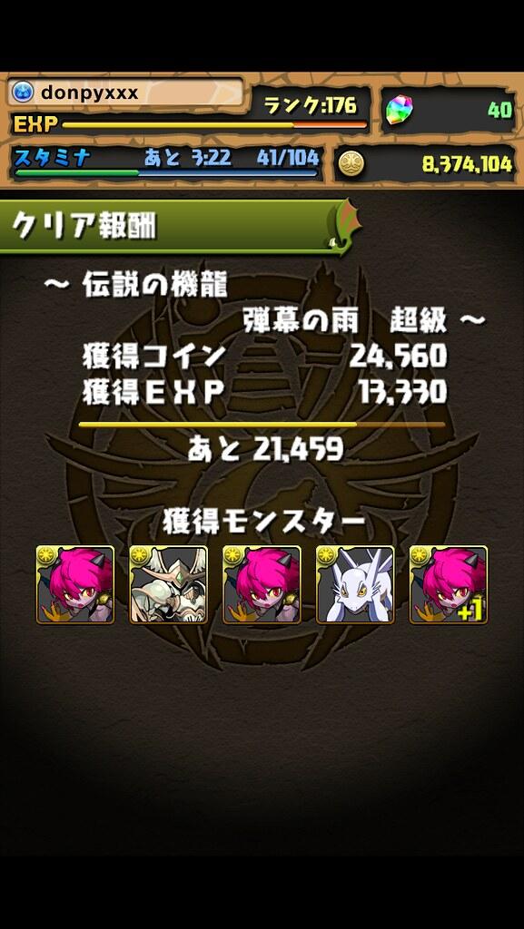 20121015002758