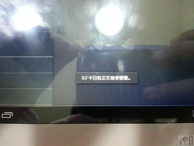 20121015_224756.jpg