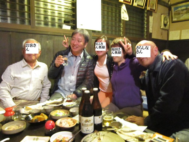 Photo:福田進一氏を囲んで 2012年10月13日 By Poran111