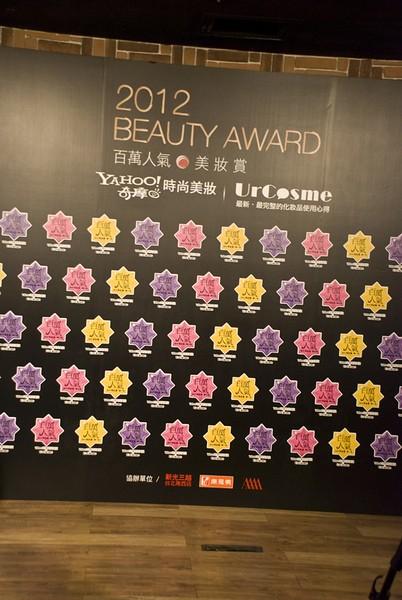 【活動邀約】奇摩時尚美妝頻道 x UrCosme百萬美妝大賞活動
