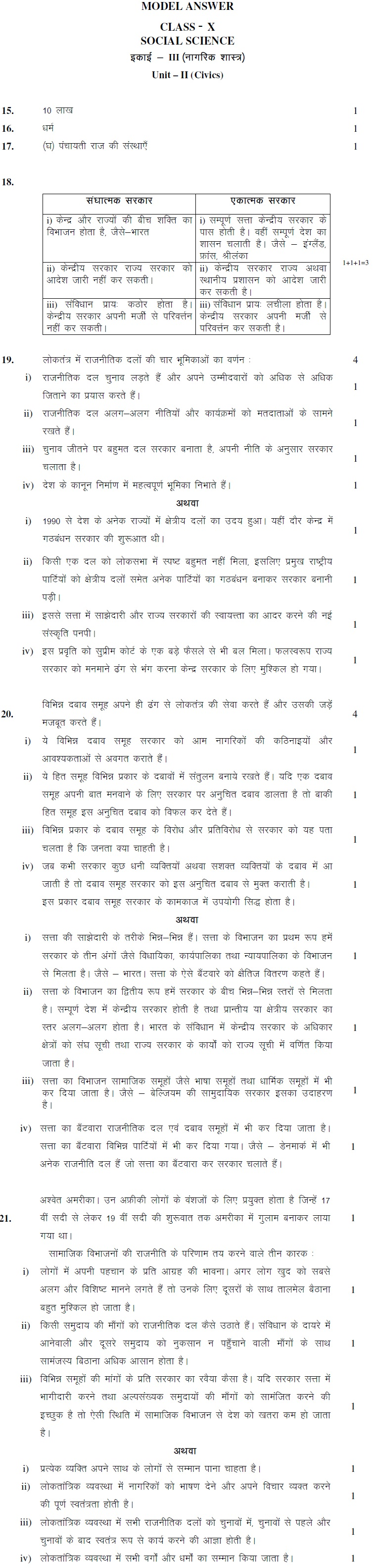 essay on jharkhand An essay on jharkhand academic council creative writing society kcl how will you write university research papers - best essay writing service for all students.