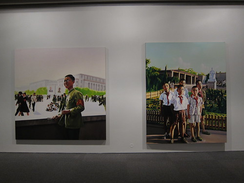 Jing Kewen: Cloudless 2009 No.3 + Mr. Lu Xun
