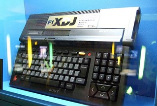 Sony HB-F1XDJ (1988)