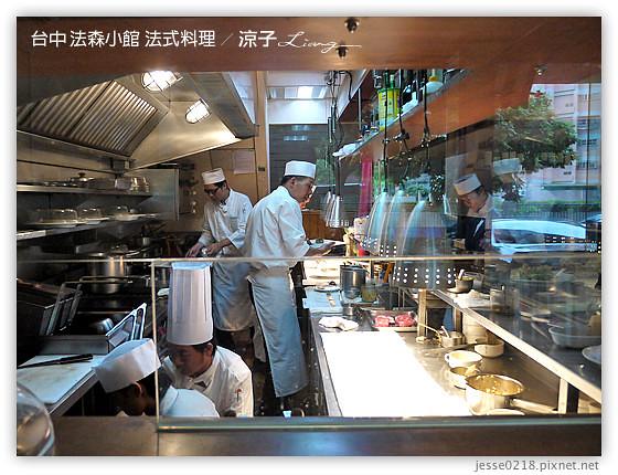 台中 法森小館 法式料理 7