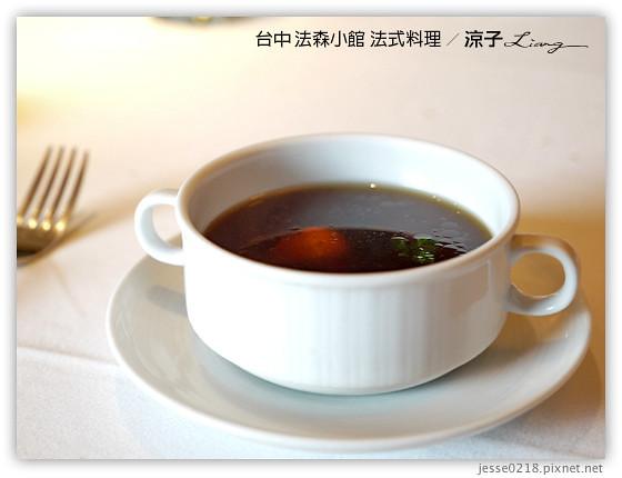 台中 法森小館 法式料理 11