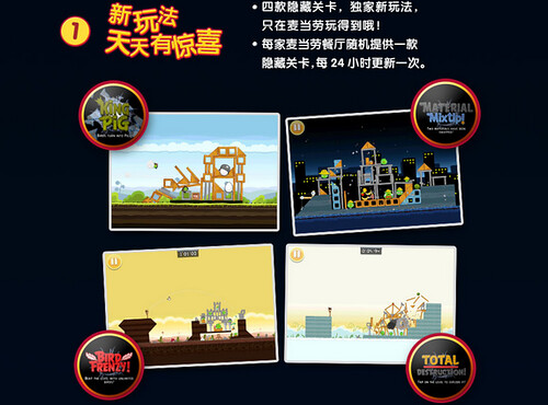 Screen Shot 2012-10-25 at 2.17.39 PM