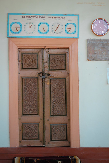Russian Signage in a Tajik Mosque in Istaravshan
