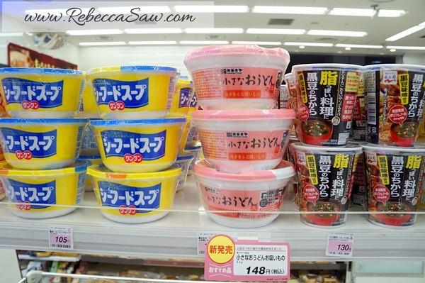 haneda airport japan - rebecca saw japan trip with airasia  (29)