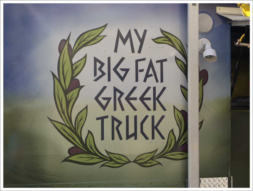 My Big Fat Greek Truck 2