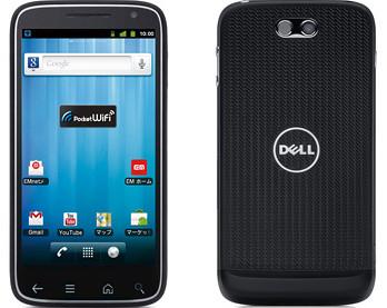 Dell Streak Pro GS01 実物大の製品画像