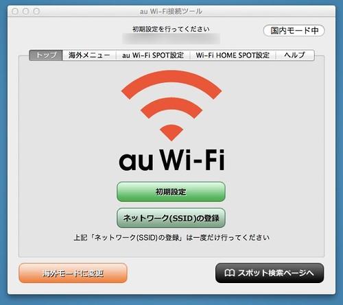 au_wifi007