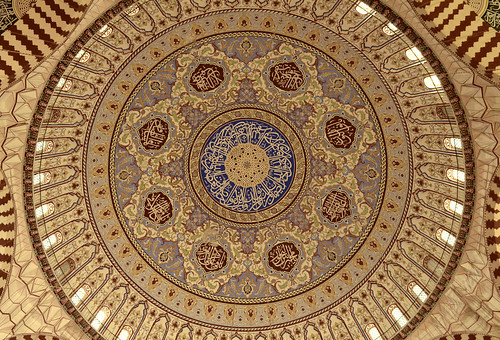 Magnificent Dome of Selimiye Mosque, Edirne, Turkey by SvKck