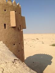 Zubarah Fort