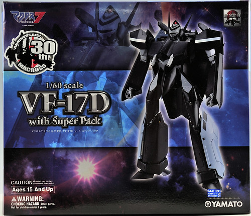 yamato VF-17D with Super Pack 箱 表