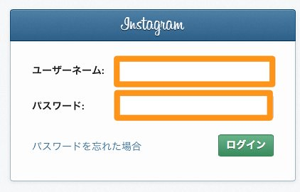 Log in — Instagram