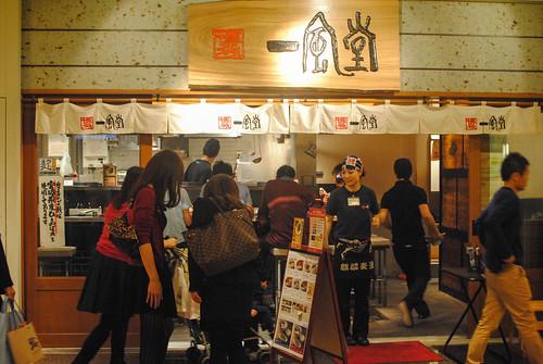 8378474363 696e89bbd0 Ramen (Tokyo, Japan)