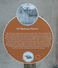 Photo of Brown plaque № 12054