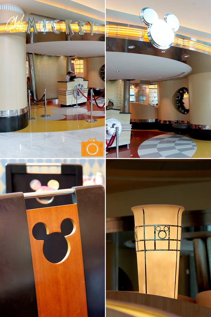 Chef Mickey interiors