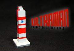 Brick Buddies- Ultraman