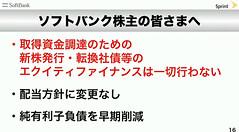 スクリーンショット 2012-10-15 17.16.47.png